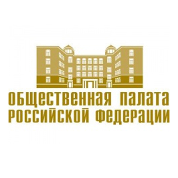 Public Chamber of the Russian Federation
