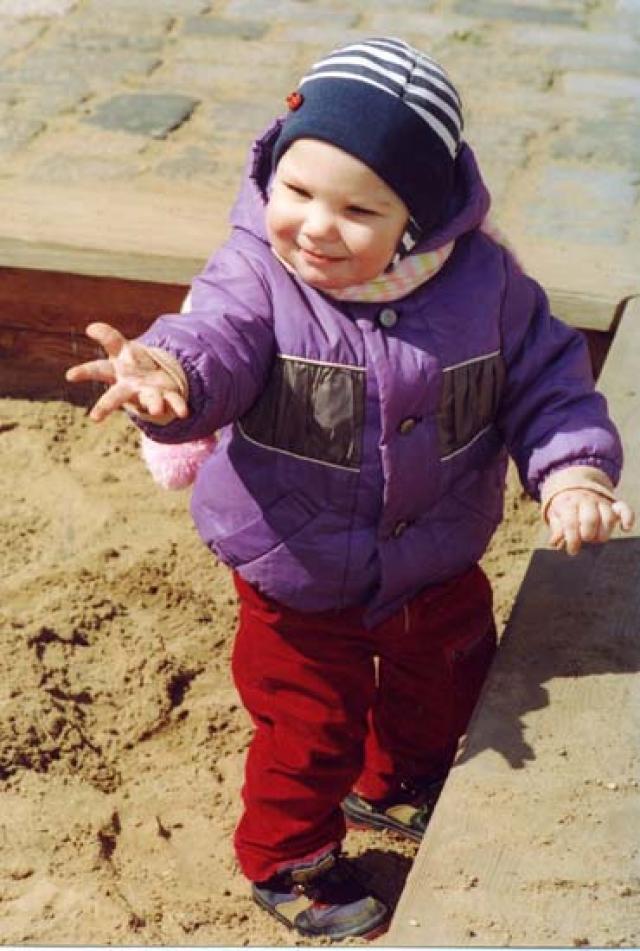 Ульяна (2002 год рождения)